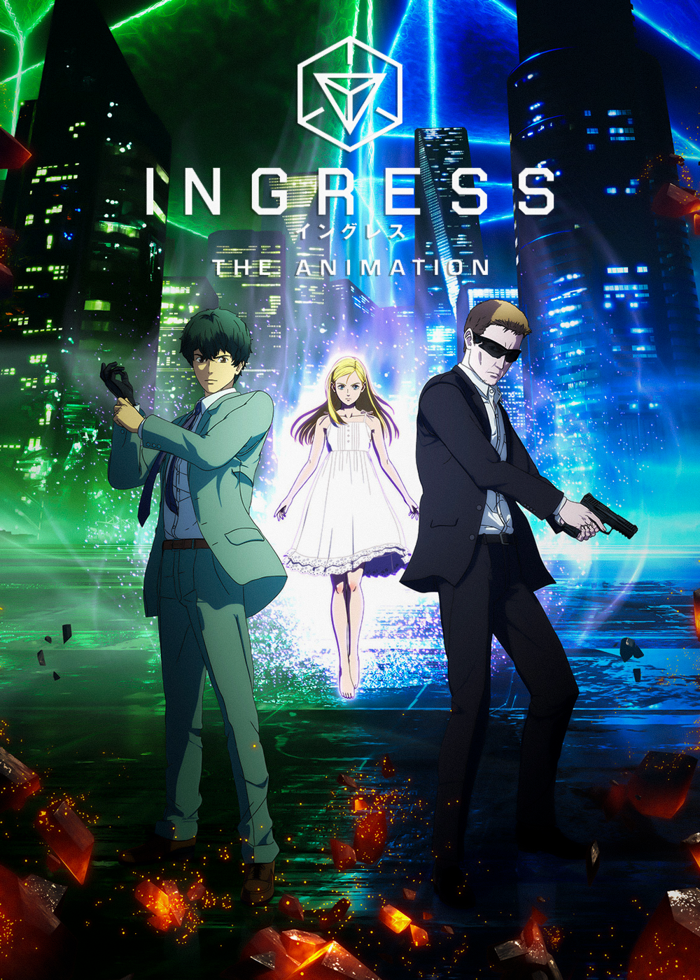 Ingress: The Animation | T1 | 11-11 | Dual Audio | 2019