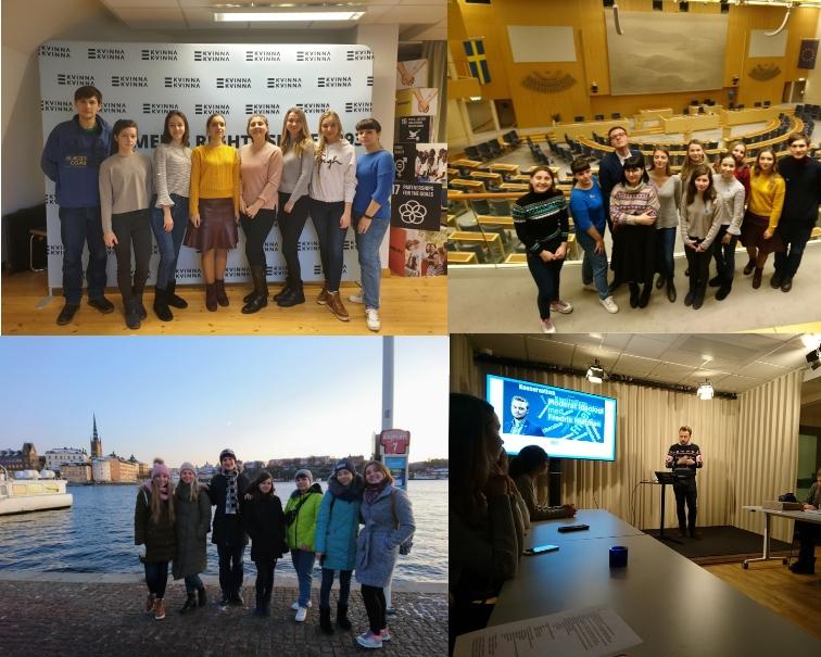 Навчальний візит до Стокгольма