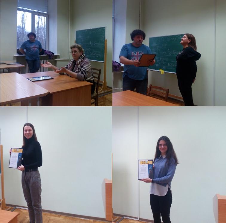 Besök av Serhii Chumachenko och Anastasiia Nekrasova