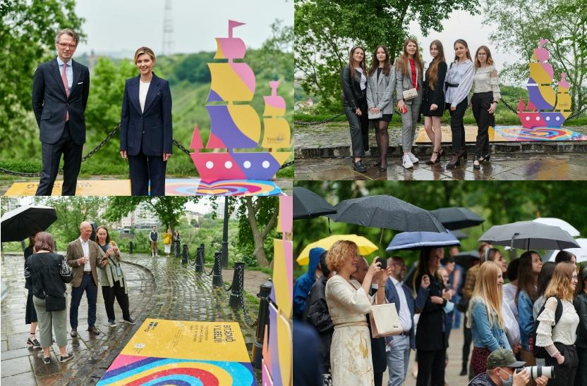 Святкування Національного дня Швеції в Києві