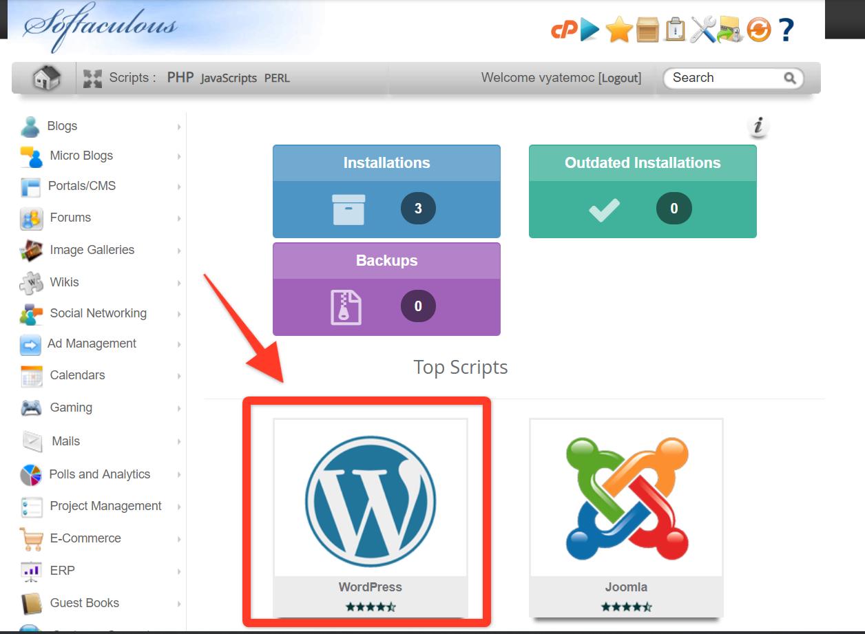 Softaculous_Wordpress