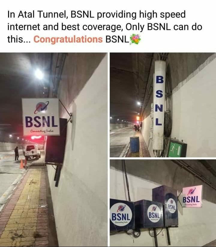 bsnl-4g-atal-tunnel