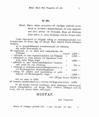 Omslaget till prop. 1915:168