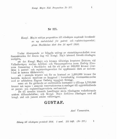 Omslaget till prop. 1916:177