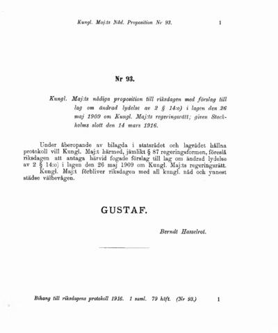 Omslaget till prop. 1916:93