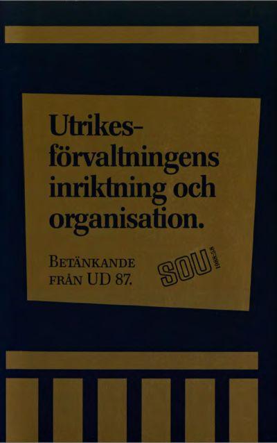 Omslaget till SOU 1988:58
