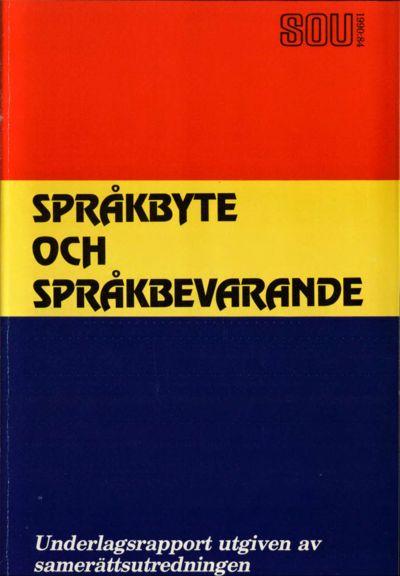 Omslaget till SOU 1990:84