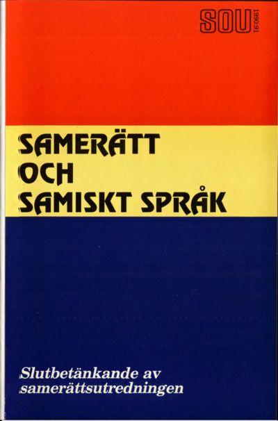 Omslaget till SOU 1990:91