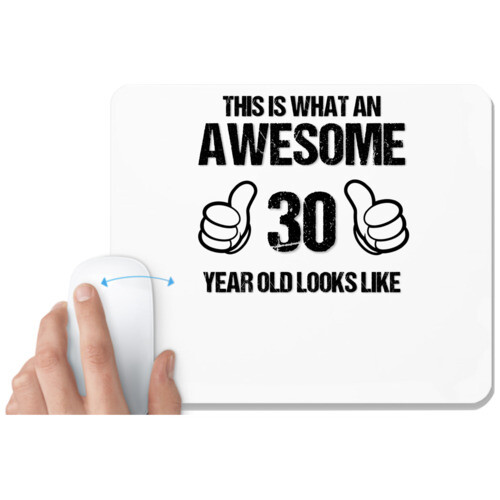 Awesome | This is what an awesome 30 years old looks like
