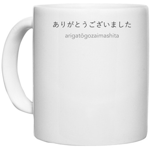 arigatogozaimashita