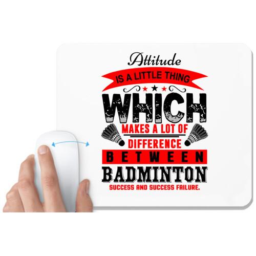 Badminton | Attitude SUCCESS AND FAILURE