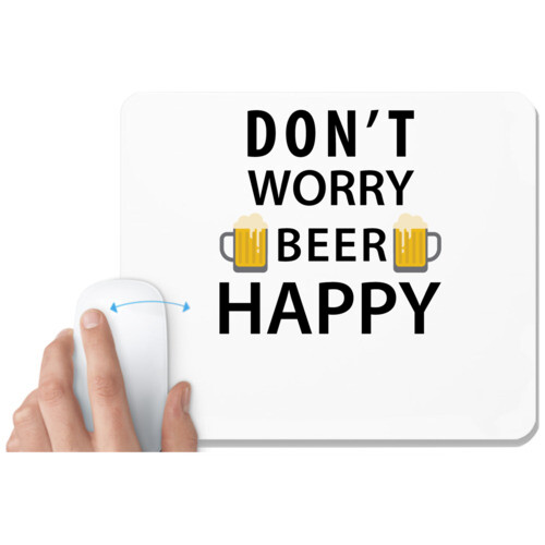 Beer | Don't Worry