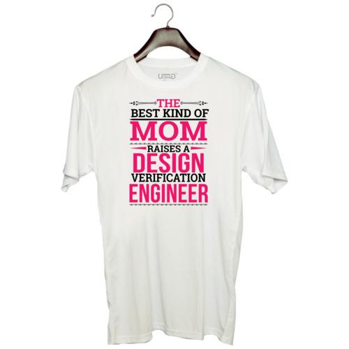 Mother, Design Engineer | The best kind of