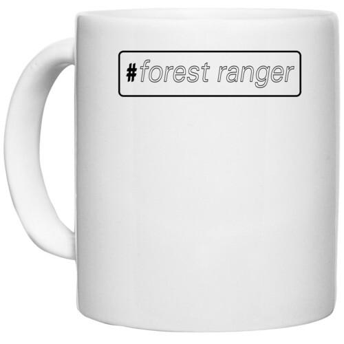 | forest ranger-a